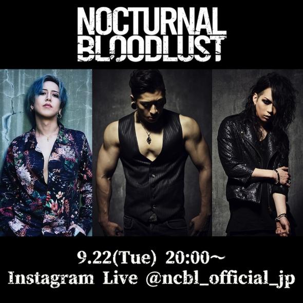 NOCTURNAL BLOODLUST公式Instagram開設に伴い、 開設記念インスタライブ開催!