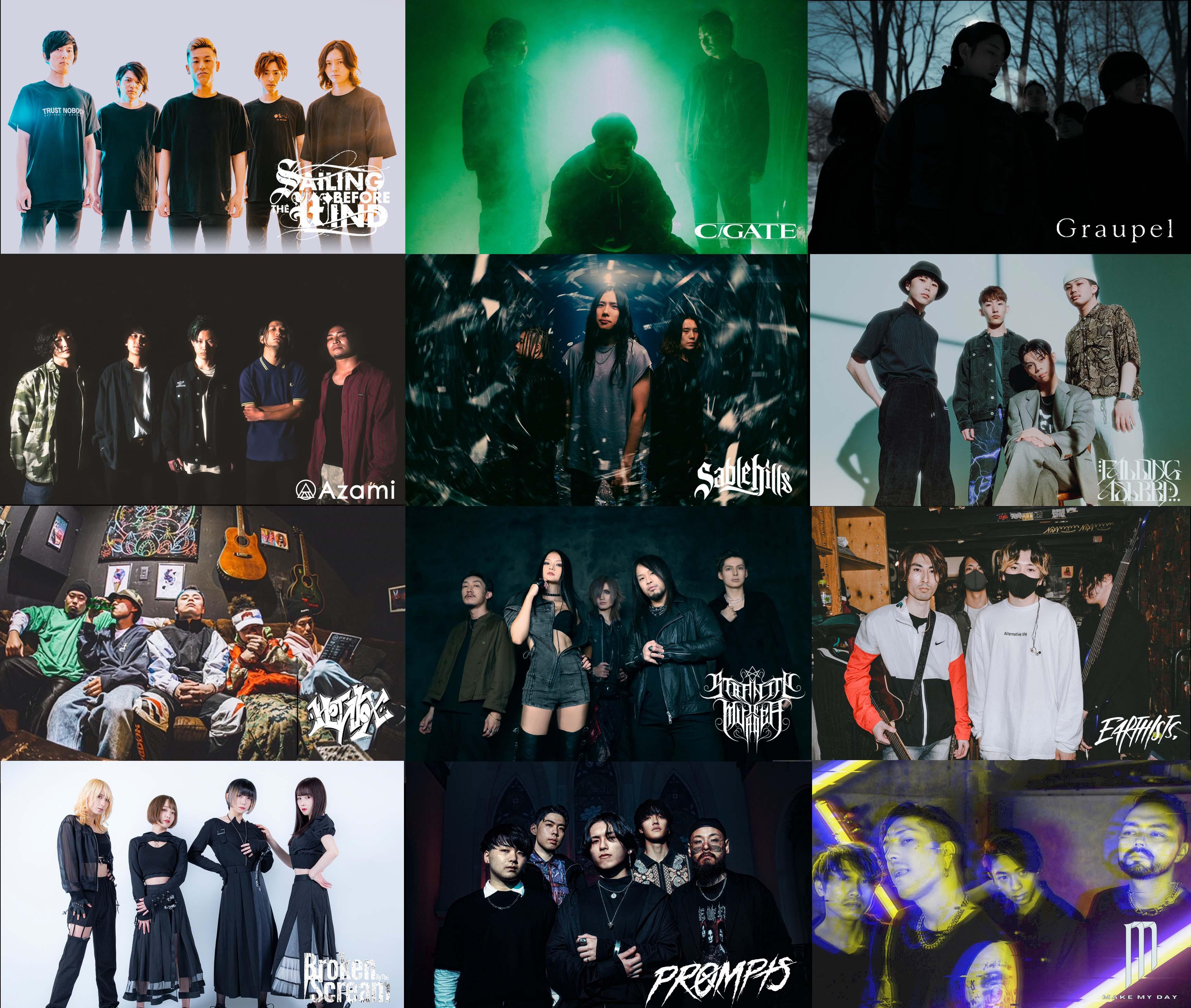 """9月に渋谷サイクロンにて行われる6days、""""6DAYS OF CHAOS""""の出演バンドが発表。 8月6日(金)正午12:00からチケット先行受付開始。"""
